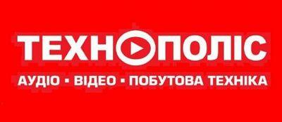 technopolisis in ukraine essay